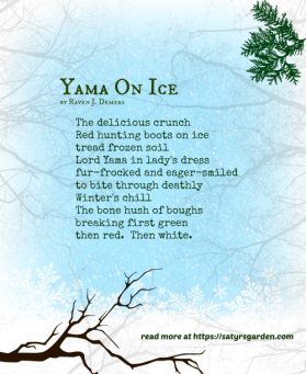 yama-on-ice-ad.png